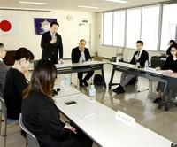 敦賀・新ムゼウム運営 2方式で議論維持 検討委 来年2月 報告目指す
