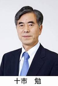 急増するバイオマス発電 日本エネルギー経済研究所参与 十市勉 経済サプリ