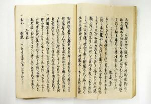 新選組の局長となる近藤勇が書いたとみられる手紙を写した史料。右のページの4行目に日付と近藤の名前、左のページの5〜8行目に沖田林太郎についての記載がある=群馬県立文書館