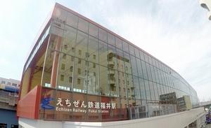 えちぜん鉄道の新しい福井駅舎。東側2階は全面ガラス張りになっている