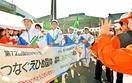 V大幅増、来年の福井国体に弾み