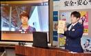 山口茜選手を安全サポーターに委嘱