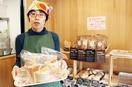 グルテン少、卵牛乳使わぬパンの店