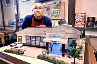 東日本大震災の津波で流された旧JR女川駅を精密復元 福井県の模型作家