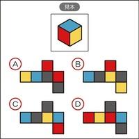 【3分チャレンジ】出題・北村良子(イーソフィア) ■立方体パズル