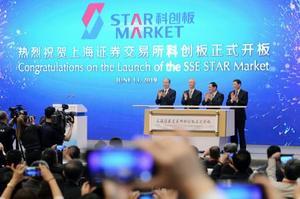 上海証券取引所に新設した株式市場「科創板」の式典=13日、上海(共同)