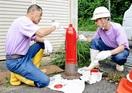 ■越前町で消火栓塗装