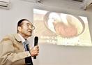 「山うに」伝承へ動画 鯖江市が試写会 レシピ、…