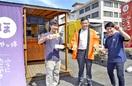 河和田産品 屋台で応援 越前隊(鯖江) たこ焼…