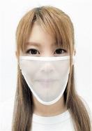 表情見えるマスク ケーエス商事(福井)開発 透…