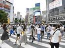 東京駅64%増、都心に人出