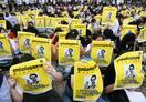 タイ、反政府集会に学生ら1万人