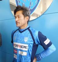 練習後に取材に応じ、イチローの引退について語るJ2横浜FCの三浦知良選手=22日、横浜市