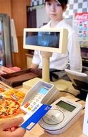 福井県内の飲食店などで導入が進む電子マネー端末。簡単・便利なカード決済は、事業者にとって集客や客単価アップにつながる=福井市田原1丁目のテキサスハンズ福井店