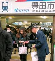 情報提供を呼び掛ける警察官=10日午前、愛知県豊田市の名鉄豊田市駅