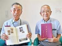豊原寺跡 本格研究を 坂井 保存会設立20年 記念誌 34人寄稿 関心呼び水に