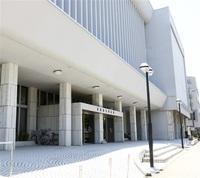 コロナ禍で苦境、相次ぐ施設閉館 文化芸術 未来考えよう 福井のNPO 28日、オンラインシンポ