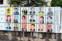 あわら市議選告示 定数16に19人出馬、選挙戦突入 6月20日投開票