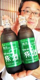 福井の「旅酒」に越の鷹を選定
