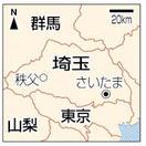紹介・派遣、行政が本腰 全国最少の埼玉 202…