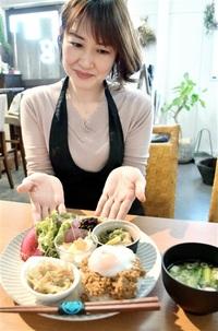 食で光秀親子感じて 坂井のカフェ 娘・玉とイメージ、ランチ登場 県産材料もふんだんに