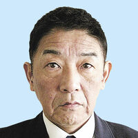 消防長に島田氏 敦賀美方消防組合