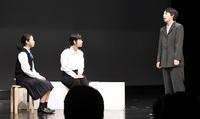 防犯 創作劇で訴え 福井で治安演劇祭県内14高が参加