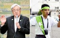 福井市長選挙まで3カ月、情勢は