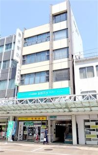 優しい街願い 薬局に幕 三角地帯再開発で31日 80年余ともに歩む 福井薬局 加川薬局