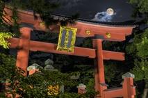 福井初の日本百名月に「氣比神宮」