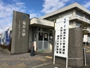 福井大学HPで前期試験合格発表