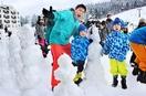 雪だるま世界記録挑戦も雪さらさら