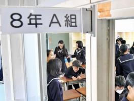 福井大教育学部附属義務教育学校が開校し、中学2年に当たる「8年A組」のクラスに集う生徒=10日、福井市二の宮4丁目