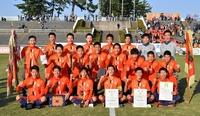 高校サッカー北陸2連覇、全国へ