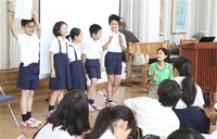 AIの時代 生きる力を 福井大附属 児童に新教科「社会創生科」 課題設定 調べ学習や発表 「考える」「伝える」重視 ふくい教育ウオッチ