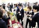 県産食品、積極PR 福井で初の展示商談会試食・…