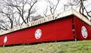 足羽川堤防の桜床に歴史薫る陣幕