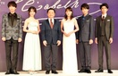 『エリザベート』山崎育三郎が初のトート役に挑戦 …