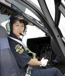 全国5人目の女性パイロット誕生