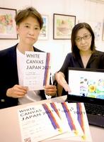 子どもたちの絵をネット発信し、世界のコレクターとのマッチングを図るプロジェクト「WHITE CANVAS JAPAN」に取り組む宇野さん(左)と玉木さん=福井県福井市の福井新聞社