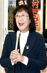 「思い伝えられた」 西村氏 福井市長選