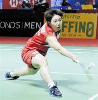 山口茜、元世界1位中国選手を撃破