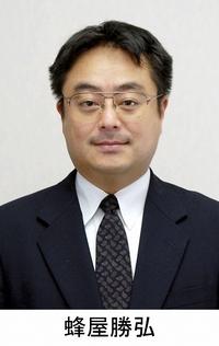 来年度税制改正大綱 将来世代への責任果たさず 日本総合研究所主任研究員・蜂屋勝弘 識者評論