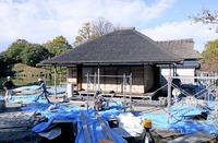 養浩館12年ぶり屋根ふき替え