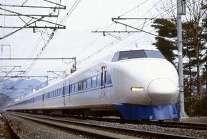 新幹線100系車両(JR東海提供)