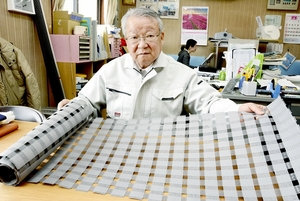 平昌五輪のジャンプ台の防風ネットに使われたハルテック製造のニット生地=福井県坂井市