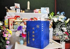 自宅和室の祭壇前に置かれた男子生徒の卒業証書=13日、福井県池田町