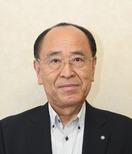 南越前町選挙、岩倉光弘氏が出馬へ