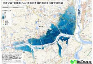 国土地理院がホームページ上で公開した、岡山県倉敷市真備町地区の浸水した範囲や水深を推定した地図
