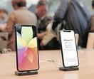 大画面「iPhoneXS」発売